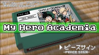 ピースサイン/僕のヒーローアカデミア 8bit