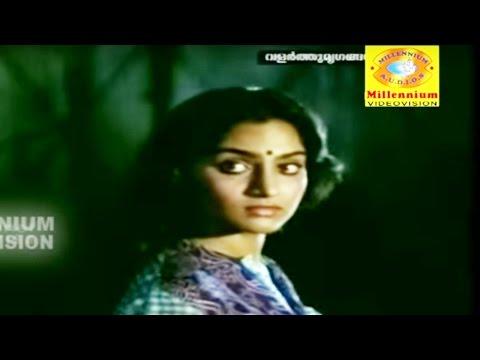 malayalam-evergreen-film-song-|-shubha-raathri-|-valarthumrugangal-|-sukumaran,-madhavi