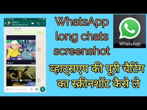 How To Take Screenshot Of Whatsapp Chat On Android