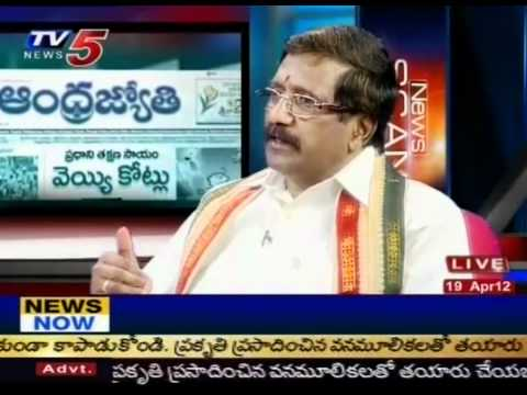 TV5 - VK's News Scan Debate On Congress Party Feature