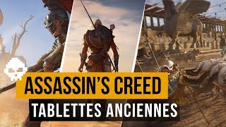 Video Assassin's Creed: Origins - Tomb of Amenemhat III (Ability Point) download MP3, 3GP, MP4, WEBM, AVI, FLV Februari 2018