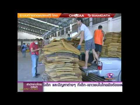 ผอ.พนัส แพชนะ ยืนยันเรามีอำนาจส่งออกยางพารา (9-04-2556)
