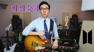Blood Sweat & Tears - BTS on guitar (Full cover).