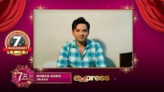 Gambar cover Express TV   7th Anniversary   Message from Noman Habib