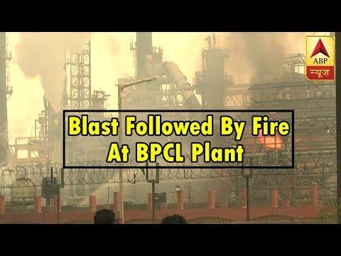 Twarit Mahanagar: Explosions, Fire At BPCL`s Mumbai Plant | ABP News