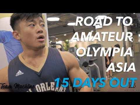 Brian Au | Team Machine | Road to Amateur Olympia Asia 15 days out | Episode 1