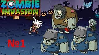 видео Игра Вторжение зомби | Играть онлайн бесплатно без регистрации