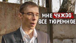 Интеллигентный программист отсидел 4 года в Бутырке и не сломался.