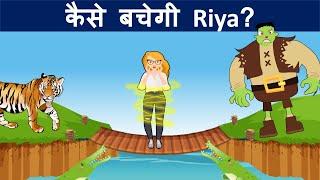 Riya aur खजाने का नक्शा ( Part 11 ) | Hindi Paheli | Logical Baniya