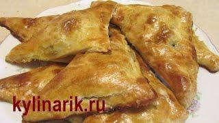 Пирожки с мясом! Рецепт из СЛОЕНОГО ТЕСТА, с мясом и грибами, в духовке от kylinarik.ru