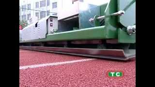 Оборудование для укладки спортивных покрытий(, 2014-04-22T02:08:49.000Z)