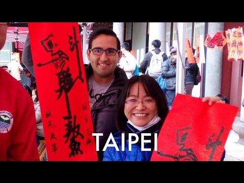 Best Food in Taipei!! Taipei, Taiwan Day 2 和訳付き 台湾のベストフード