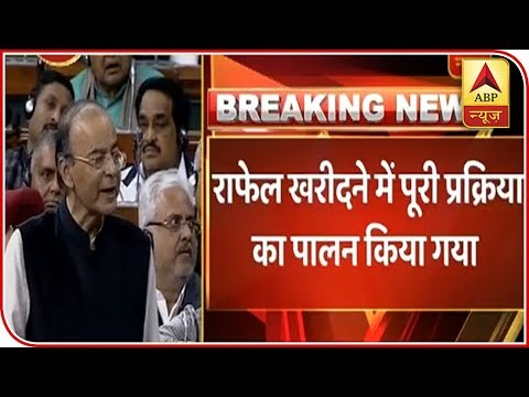 There Can Be No JPC On Rafale Issue: Arun Jaitley In Lok Sabha | ABP News