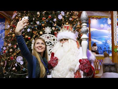 Великий Устюг. Часть II. Вотчина Деда Мороза и его день рождения