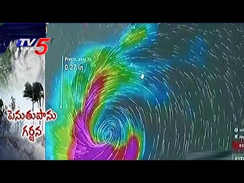 Cyclone Vardah in Chennai : Flights Diverted, Wind Speed to hit 100 kmph | TV5 News