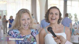 Подставные интервью или розыгрыш гостей на свадьбе