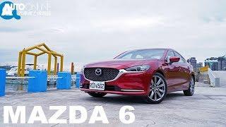 MAZDA 6 SKY-G Sedan 究竟什麼配備,讓羅哥強力推薦攻頂?【Auto Online 汽車線上 試駕影片】