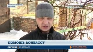 Гуманитарная помощь штаба Рината Ахметова поддерживает многодетных Звягиных