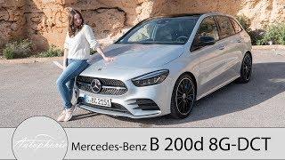 2019 Mercedes-Benz B 200d 8G-DCT Fahrbericht / Macht SUVs das Leben schwer! - Autophorie