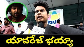 Gang Leader Movie Public Talk | Nani Gang Leader Public Talk | #NaniGangLeader | #TopTeluguMedia