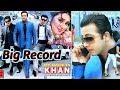 এশিয়াতে রেকর্ড গড়লো শাকিবের ছবি My Name Is Khan || Shakib khan Apu biswas Movie Review