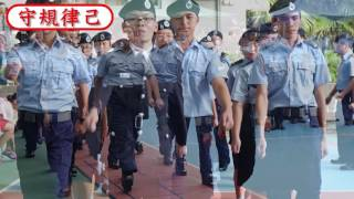 Publication Date: 2017-01-05 | Video Title: 了解博愛醫院鄧佩瓊紀念中學