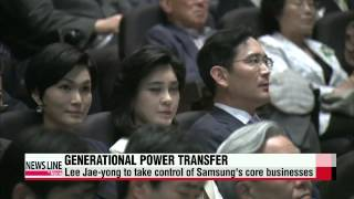 Samsung readies for power succession with management reshuffle expected next wee