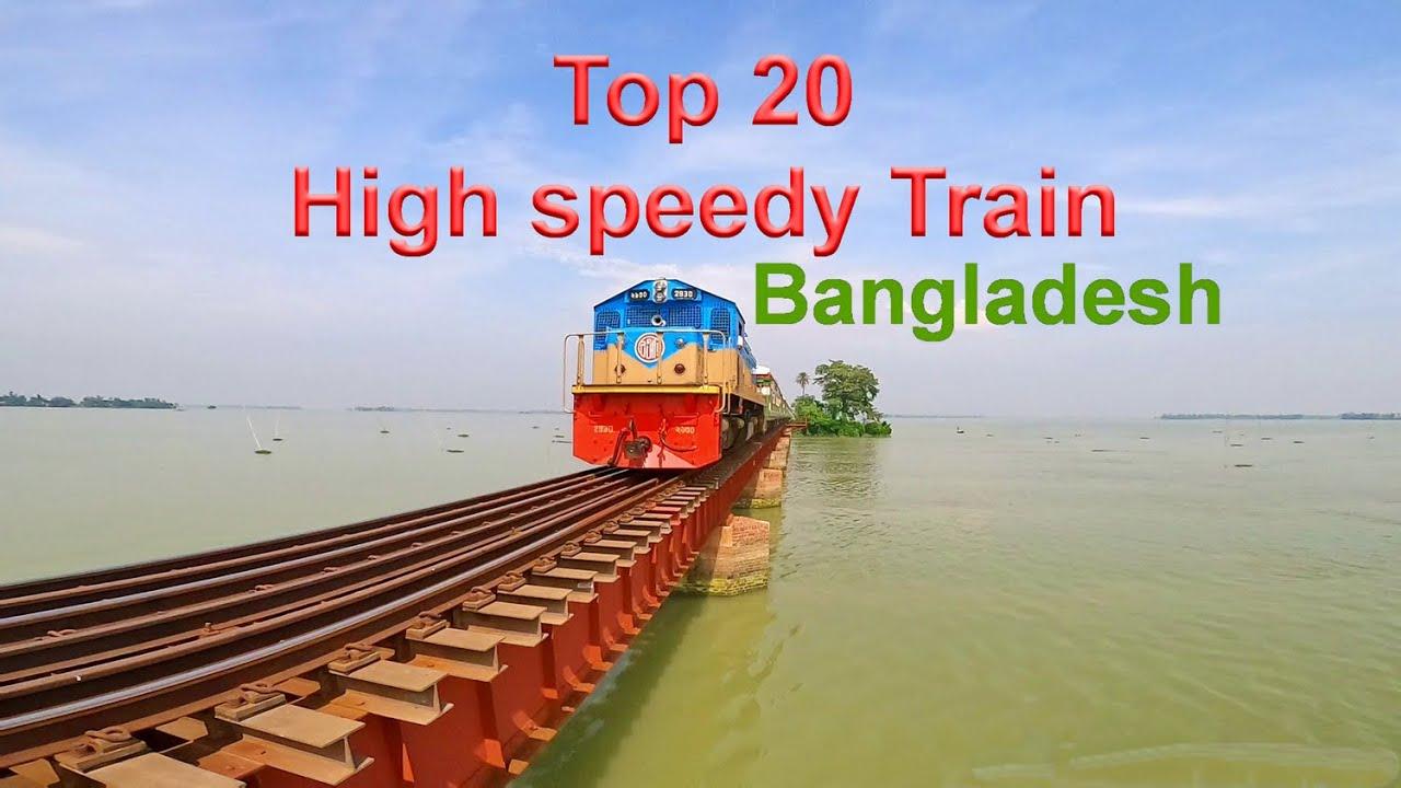 Top 20 High speedy Trains || Bangladesh Railway 2021 | বাংলাদেশের সেরা ২০টি ট্রেন