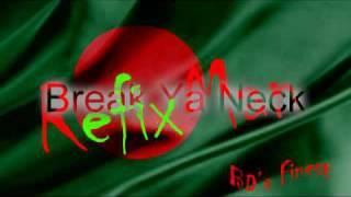 Break Ya Neck (Hip-Hop/ R&B Instrumental) FREE mp3 download