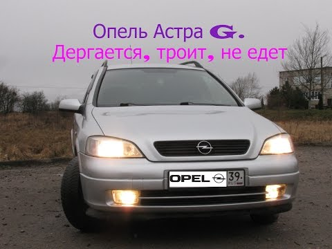 Opel Astra Опель Астра цена, отзывы, характеристики