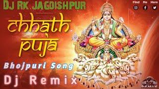 Uga Hai Suraj Dev Bhojpuri Chhath Pooja Geet By Anuradha Paudwal Full Dj Remix Song Dj Rk Jagdishpur
