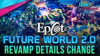 RUMORED Details Change for EPCOT's Future World Revamp  - Disney News - 6/14/19