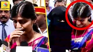 Salem Collector Rohini Crying