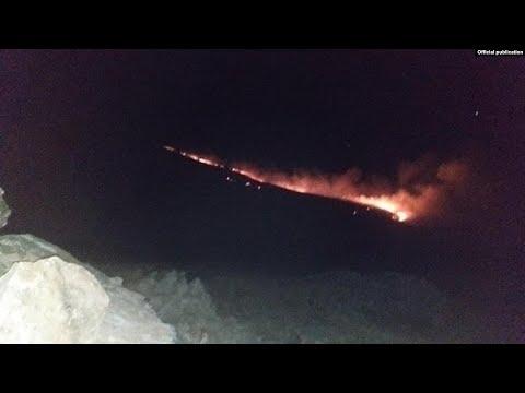 ԼՈՒՐԵՐ 16։00 | ԱԻՆ. Սոթք և Կութ գյուղերի հարևանությամբ ադրբեջանական կողմից սկսված հրդեհը մարվել է