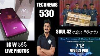 Technews 530 VIVO Z1 Pro,PMCO 2019 Finals,Pixel 4,Realme 4,Redmi K20 Pro,Huawei Mate 30 Pro etc