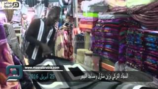 مصر العربية | السجّاد التركي يزين منازل ومساجد النيجر