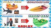 Roblox Sharkbite Duck Boat Toy Uk Roblox Sharkbite Duck Boat Surfer Code Items Youtube