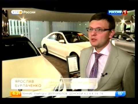 Новые правила ПДД: фигурируют термины «электромобиль» и «гибридный .