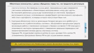 Gold Line Инструкция по регистрации в Gold Line Голд лайн)