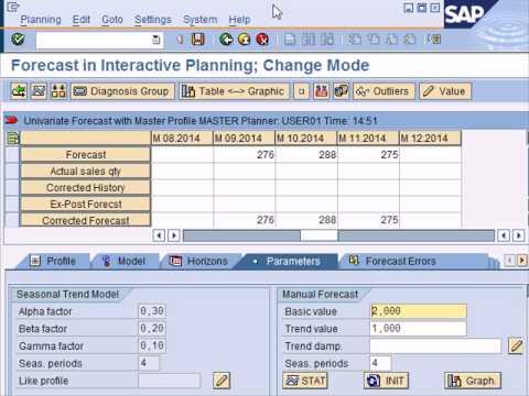 SAP APO Training Video : Demand Planning, SNP, PPDS