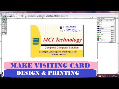 How to create visiting card in PageMaker 7 | Design  mulitiple