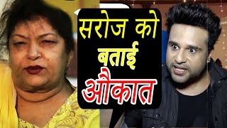 Krishna Abhishek Angry On Saroj Khan Casting Couch Statement