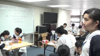 Publication Date: 2013-05-29 | Video Title: 不同意識形態的國家可能出現充分合作