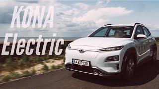 тест-драйв Hyundai Kona Electric: стало понятно, почему на него очередь