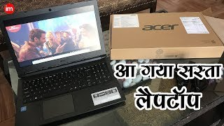Acer Aspire 3 with Windows 10 | Unboxing By Ishan