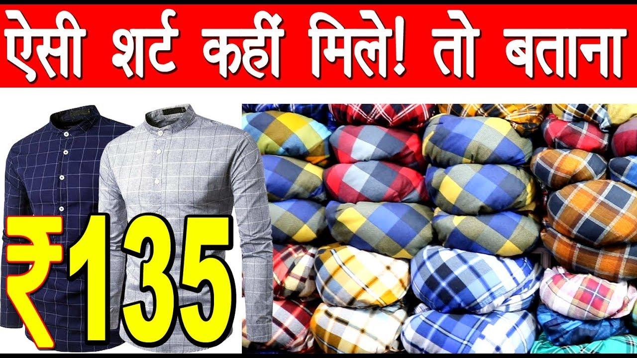 Shirt Wholesale Market In Delhi Shirts Manufacturer Gandhi Nagar