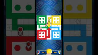 #Ludo online #How to play online ludo to win every game