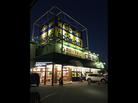 Retro Game Shopper Japan - Tsunanko Store - Mie Prefecture - ハードオフ 津南効店 三重県