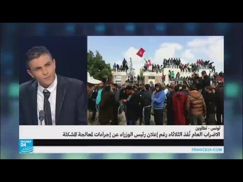الأسباب والمطالب وراء الإضراب العام في تطاوين التونسية  - 12:22-2017 / 4 / 13
