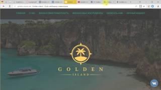 Golden island club. Обзор клуба свободных инвесторов. Обучение криптовалютам